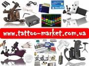 Комплекты тату оборудование Расходные материалы для тату машинки