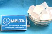 Прозрачная мыльная основа Melta Clear (Беларусь)