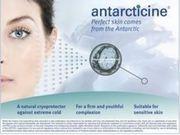 Antarcticine (Антарктицин) купить
