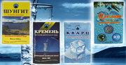 Очистка воды минералами Шунгит Кремень Кварц