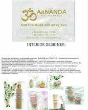 Авторская натуральная косметика Aananda eco cosmetics